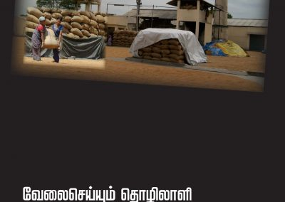 Thematic banners-4
